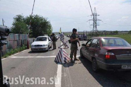 Украина объявила о сокращении часов работы пунктов пропуска на Донбассе