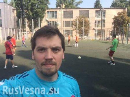Пиарчик по расписанию: премьер Украины сделал селфи на футболе (ФОТО)