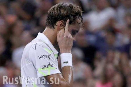 Новый герой тенниса из России победил в США и спровоцировал громкий скандал ...