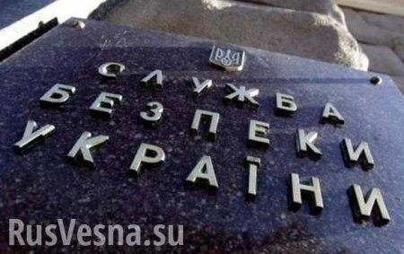 СБУ «шъёт» дело главреду одесского издания по несуществующим высказываниям