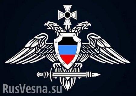 Работает ПВО ДНР: экстренное заявление оперативного командования