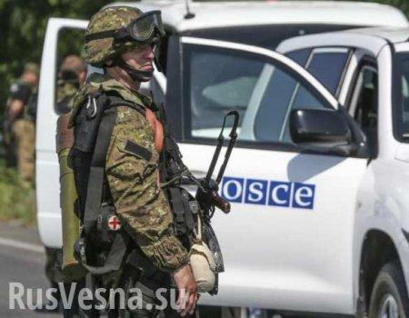 Обстановка накаляется: заявление Армии ДНРпообстрелу патруля ОБСЕ