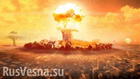 ВСШАрассказали, из-за чего может начаться ядерная война
