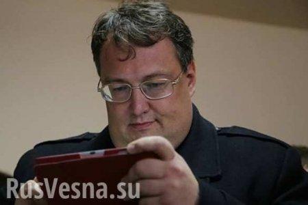 «Лизоблюд» Геращенко метит на должность замминистра