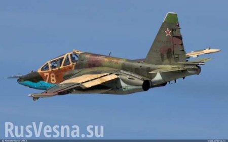 Штурмовик Су-25УБ разбился наюгеРоссии