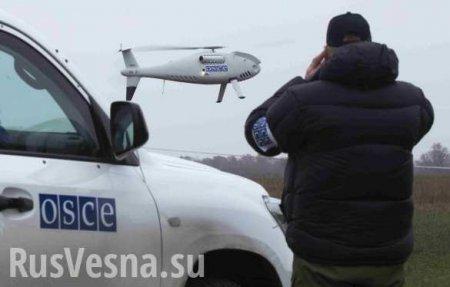ОБСЕ демонстрирует чудеса прозрения: наблюдатели отмечают боевую технику на ...