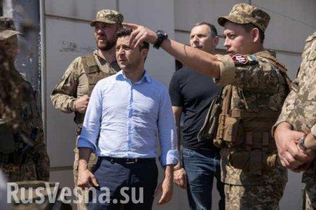 Зеленский обманул Украину и Донбасс, объявив ополченцев врагами (ВИДЕО)