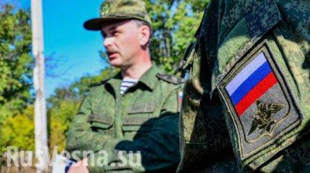Киев предложил вернуть российских наблюдателей на Донбасс