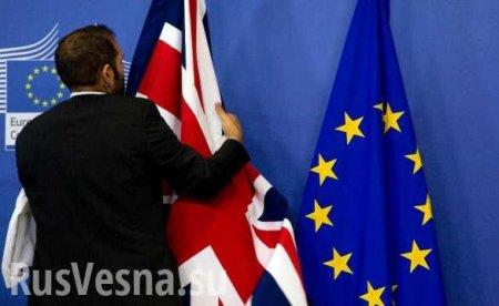 Жёсткие последствия: Британии грозит глубокий кризис из-за Brexit