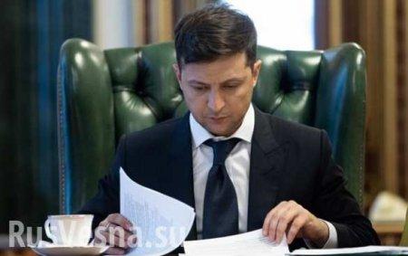 Европарламент требует от Зеленского не передавать похищенного командира ПВО ...