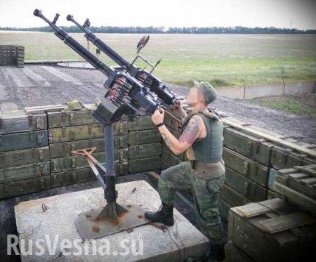Армия ДНР уничтожила дрон ВСУ, готовый взорвать сотрудников ОБСЕ