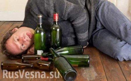 ВВОЗназвали самую пьющую страну Европы