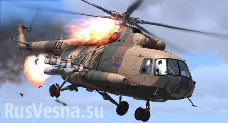 Кадры первых секунд после жёсткой посадки Ми-8подСаратовом (ВИДЕО)