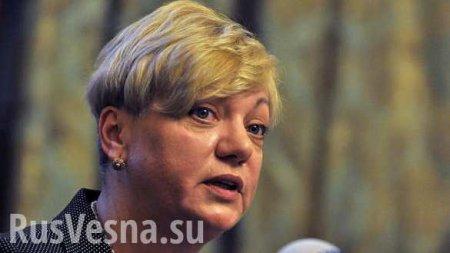 Заняла чужую койку: Экс-главу Нацбанка Украины уличили в обмане с ДТП в Великобритании (ФОТО, ВИДЕО)