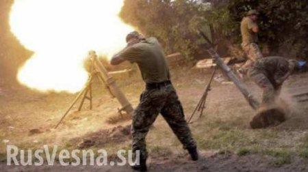 На Донбасс зашла новая бригада ВСУ: встали в чистом поле и собирают кровавый урожай (ФОТО, ВИДЕО)