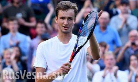 Впервые после Сафина: теннисист Медведев вышел в финал US Open (ВИДЕО)