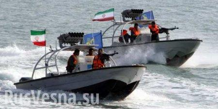 Иностранный корабль задержан Ираном