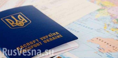Спикер Рады предложил отобрать унардепов загранпаспорта