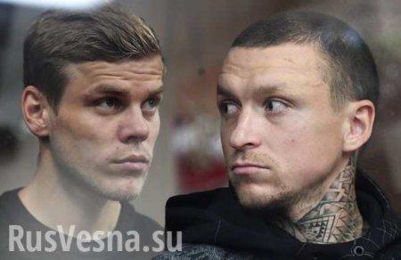 Кокорин иМамаев ответили напредложение Кадырова