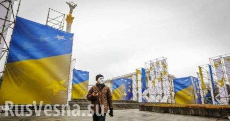 Теневая власть: Кто на самом деле управляет Киевом (ВИДЕО А. ШАРИЯ)