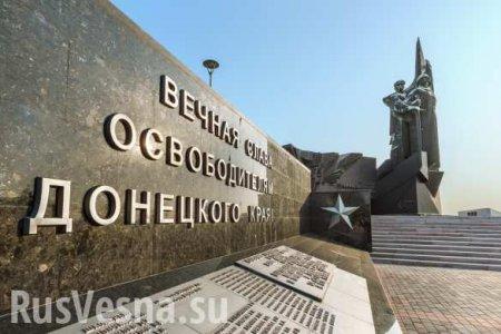 Донбасс празднует 76-ю годовщину освобождения (ФОТО, ВИДЕО)
