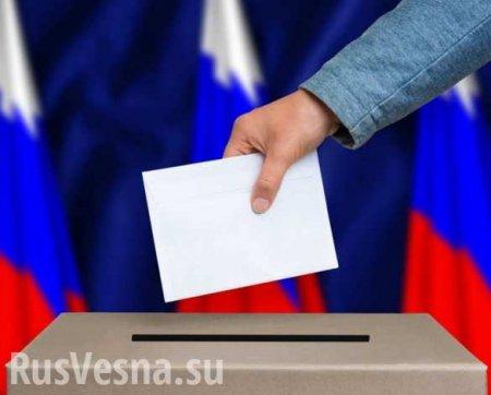 Совет Федерации обсудит попытки иностранного вмешательства вроссийские выборы