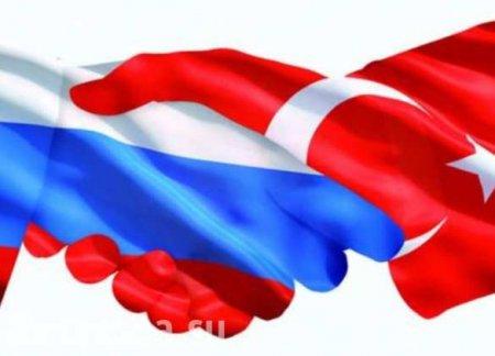 Санкциям вопреки: Турция иКрым подписали важное соглашение (ФОТО)