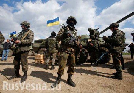 «ВСУшники» обещают жечь дома мирных жителей: сводка с Донбасса