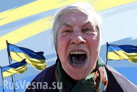 Киевляне взбунтовались против «АТОшников» (ВИДЕО)