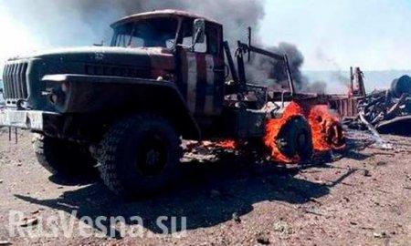 СРОЧНО: НаУкраине взорвалась военная колонна (ФОТО)