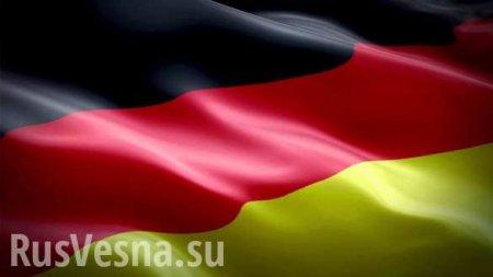 «Уму не постижимо»: в Германии мэром города избрали неонациста