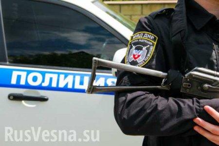 ВАЖНО: В МВД ДНР отреагировали на сообщения о «бомбе» на территории детской больницы Донецка