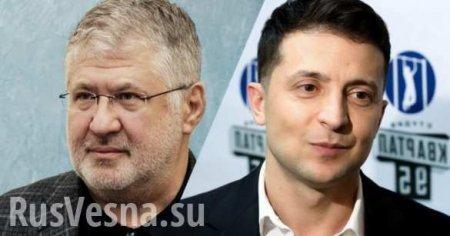 Зеленский встретился с Коломойским и обсудил бизнес и энергетику (ФОТО)
