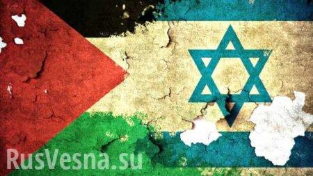 «Это демократия»: Израиль готовится аннексировать палестинские поселения