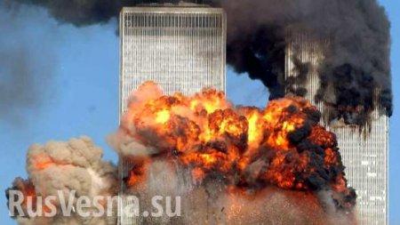 Тайны загадочного теракта 9/11: более 4 тысяч пострадавших массово заболели ...