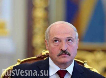 Лукашенко пообещал, что Минск станет столицей США