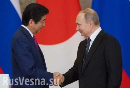 Абэ пора перестать унижаться перед Путиным, так Курилы не вернуть, — японские СМИ