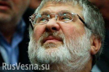 В минэнерго Украины рассказали о переговорах с Коломойским