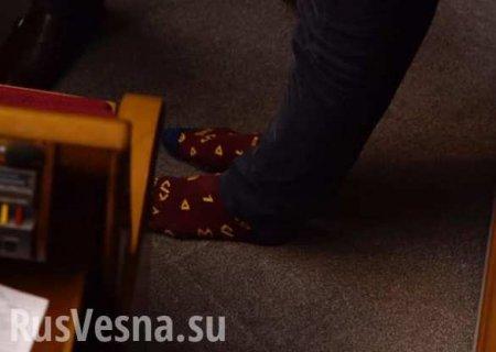 «Носки дня»: в Раде заметили депутата без обуви (ФОТО)