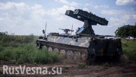 Ювелирная работа ПВО ЛНР: бойцы сбивают и захватывают технику врага (ФОТО,  ...