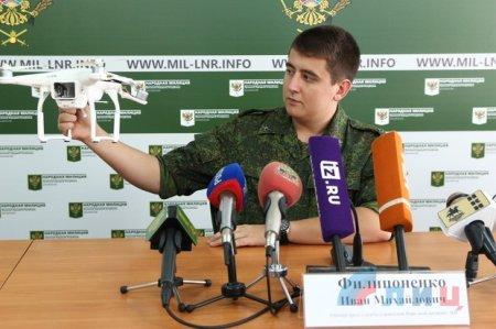 Ювелирная работа ПВО ЛНР: бойцы сбивают и захватывают технику врага (ФОТО, ВИДЕО)
