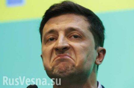В Крыму посоветовали Зеленскому узаконить реальные границы Украины