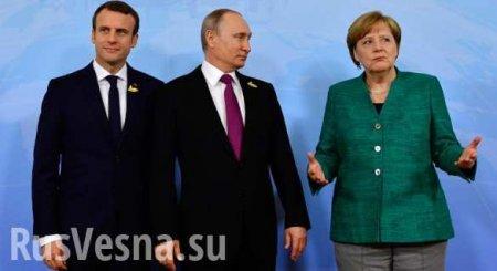 Кучма обвинил Путина, Макрона и Меркель в сговоре против Зеленского
