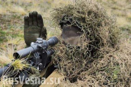 НаДонбассе неизвестный снайпер ликвидировал старших офицеров элитных подразделений ВСУ