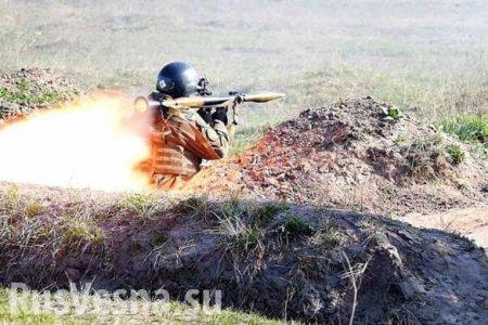 Каратели обстреляли Луганск и усиливают огонь по всей линии фронта: сводка  ...