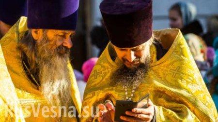 В РПЦ озвучили зарплаты священников (ВИДЕО)