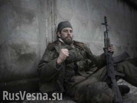 Влюблённый в Россию романтик: ополченцу грозит смерть от нацистов на Украине (ФОТО)