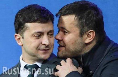 Богдан рассказал, чтооншепчет наухоЗеленскому