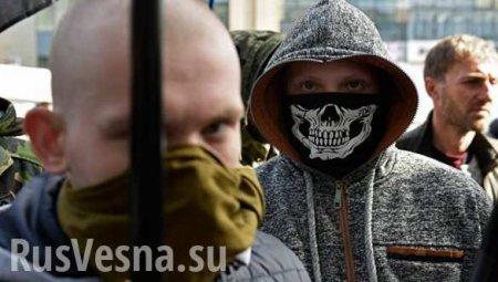 Нацисты требуют уполиции освободить задержанных после гей-парада в Харькове (ФОТО)