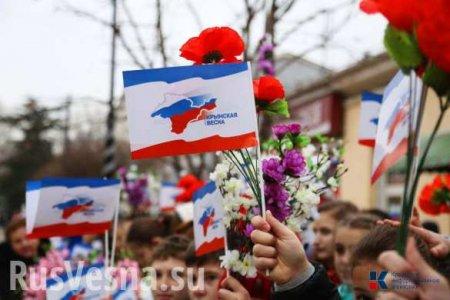 Россия не аннексировала Крым, — профессор права из Германии